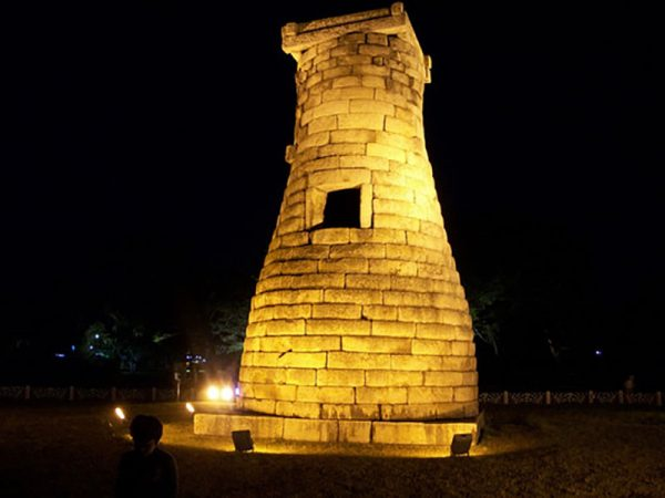 Cheomseongdae during the night. Atlas Obscura