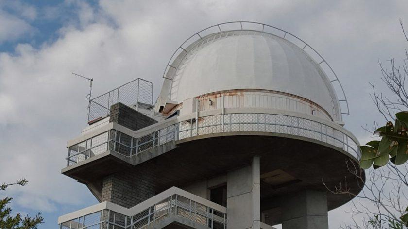 Lowell Telescope Aome banner